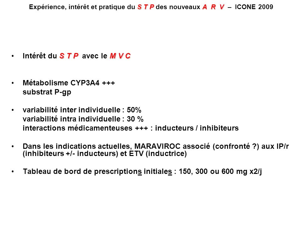 Intérêt du S T P avec le M V C