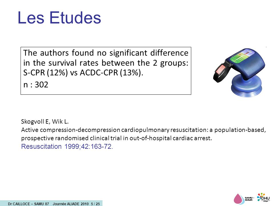 Les EtudesThe authors found no significant difference in the survival rates between the 2 groups: S-CPR (12%) vs ACDC-CPR (13%).
