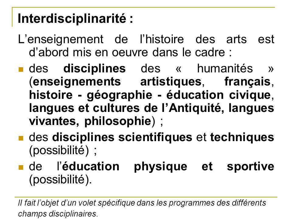 Interdisciplinarité :