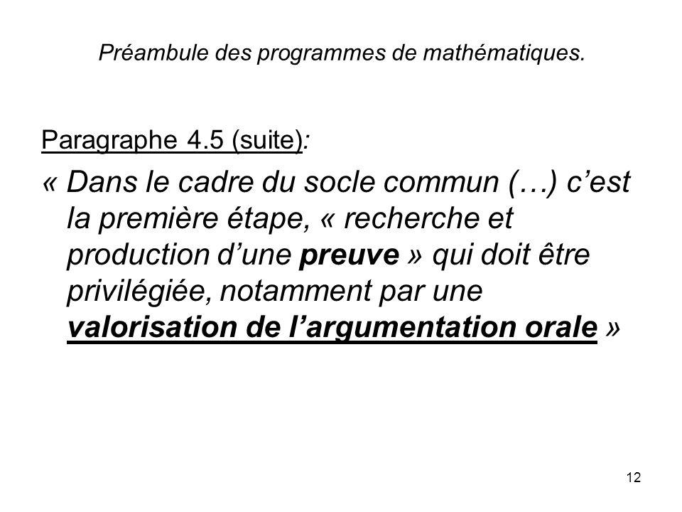 Préambule des programmes de mathématiques.