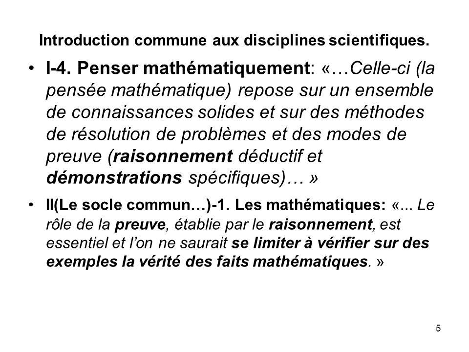 Introduction commune aux disciplines scientifiques.