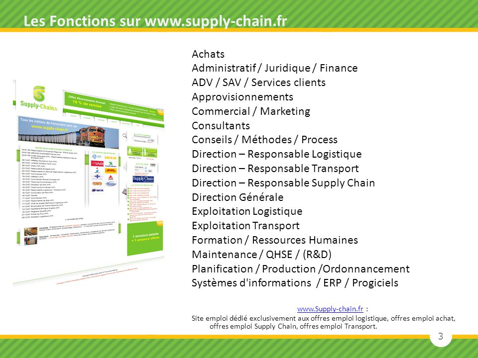 Les Fonctions sur www.supply-chain.fr