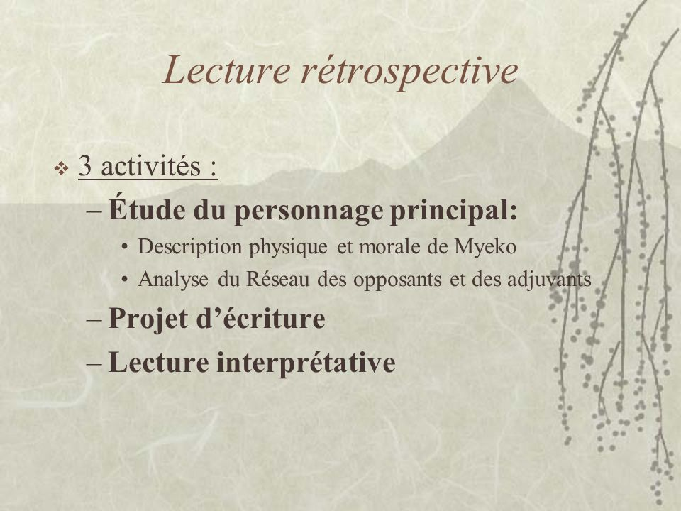 Lecture rétrospective