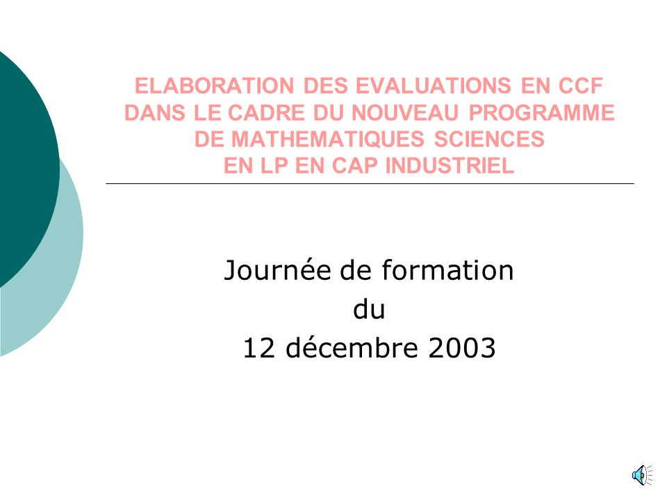 Journée de formation du 12 décembre 2003