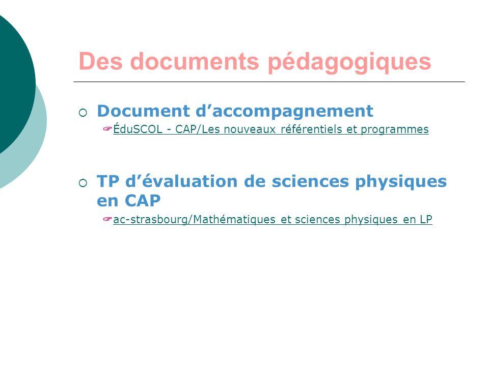 Des documents pédagogiques