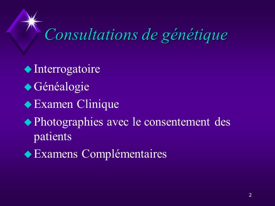 Consultations de génétique