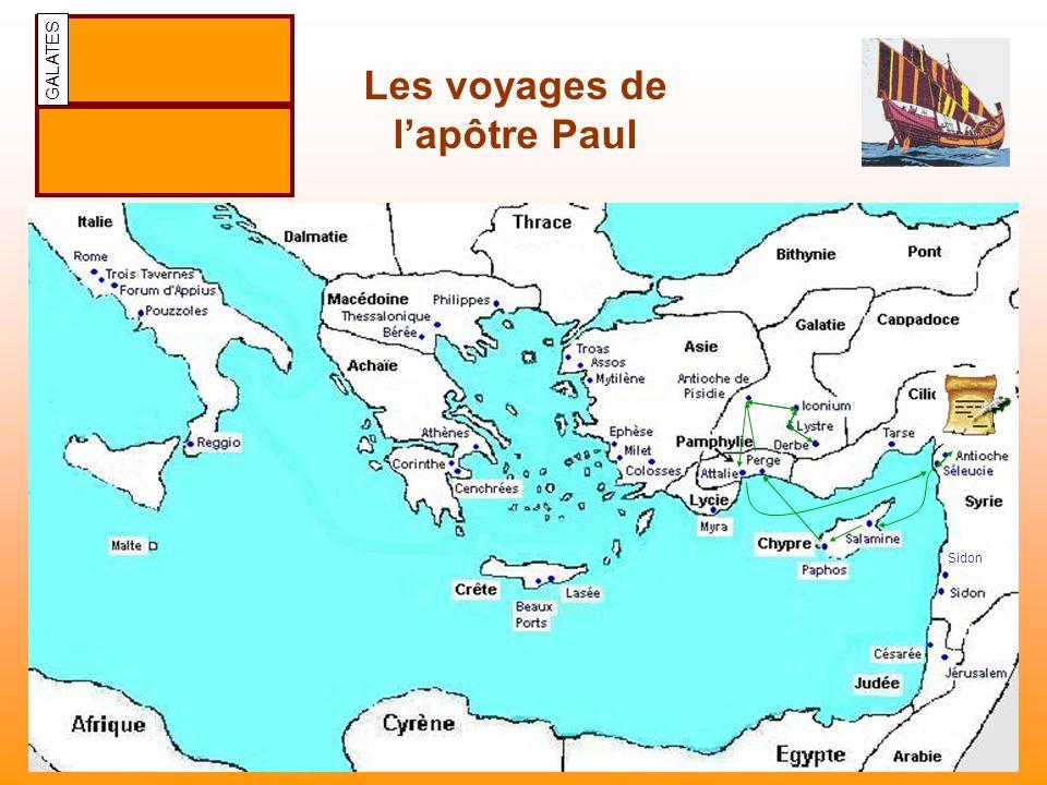 Les voyages de l'apôtre Paul