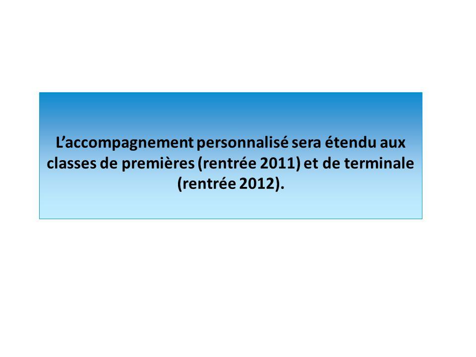 L'accompagnement personnalisé sera étendu aux classes de premières (rentrée 2011) et de terminale (rentrée 2012).