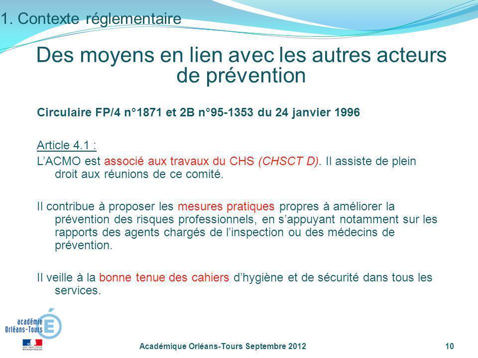 Des moyens en lien avec les autres acteurs de prévention