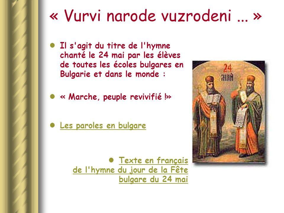 « Vurvi narode vuzrodeni ... »
