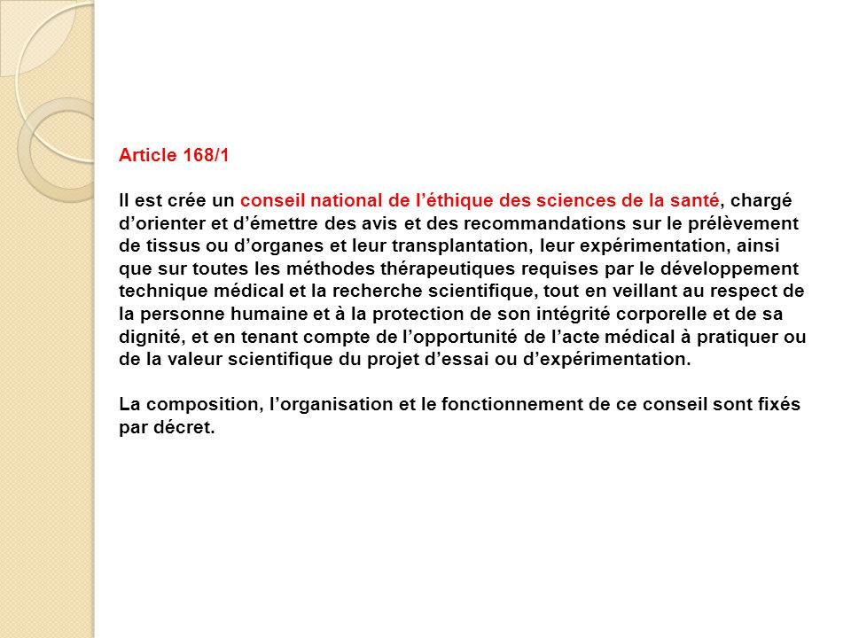 Article 168/1