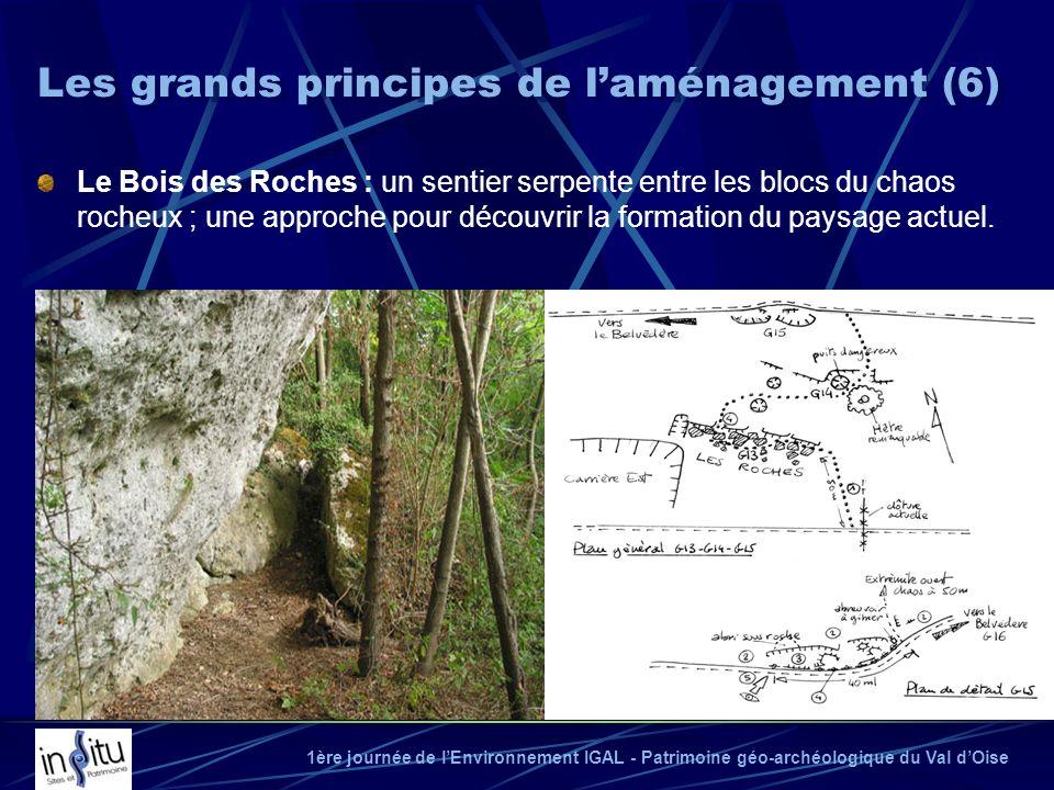 Les grands principes de l'aménagement (6)
