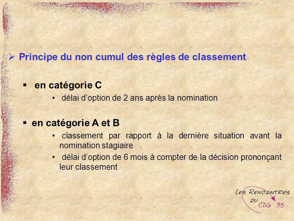 Principe du non cumul des règles de classement en catégorie C