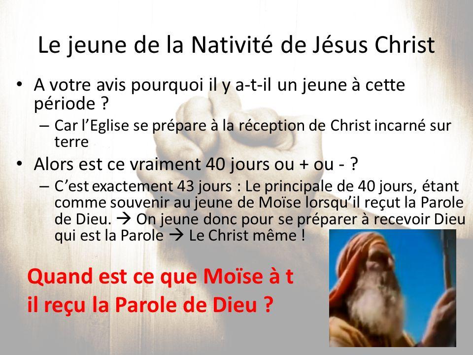 Le jeune de la Nativité de Jésus Christ