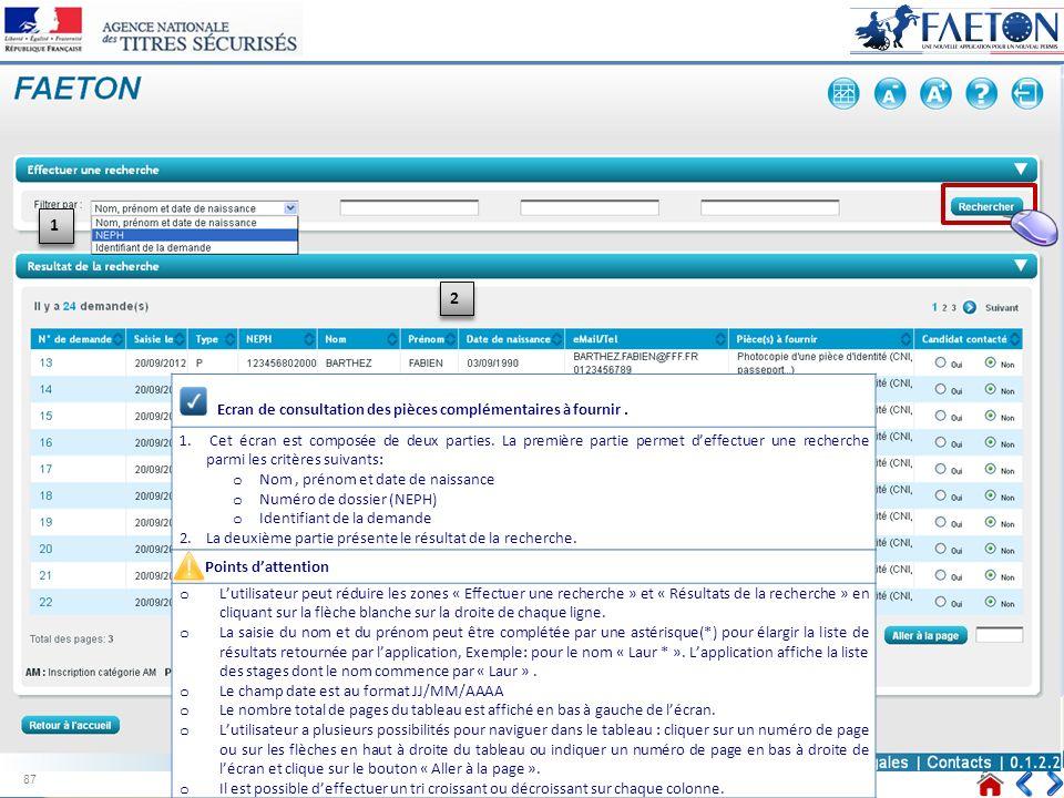 Ecran de consultation des pièces complémentaires à fournir .