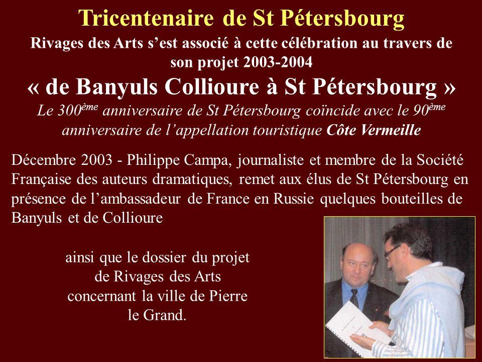 Tricentenaire de St Pétersbourg