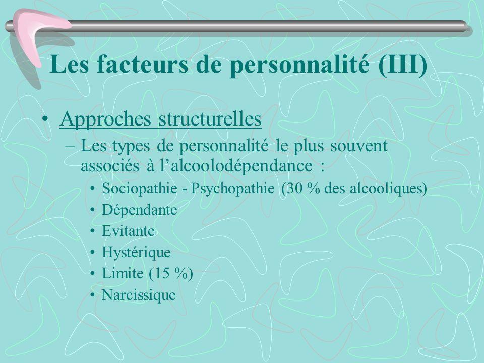 Les facteurs de personnalité (III)