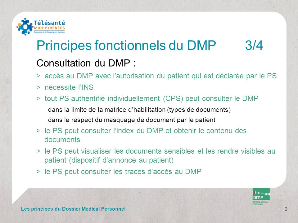 Principes fonctionnels du DMP 3/4