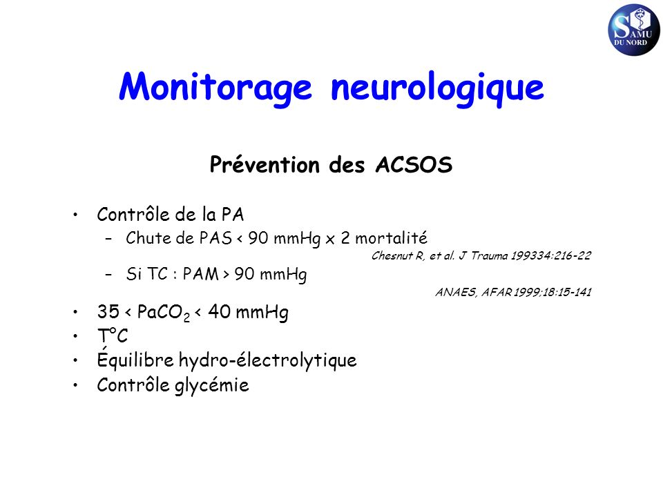 Monitorage neurologique