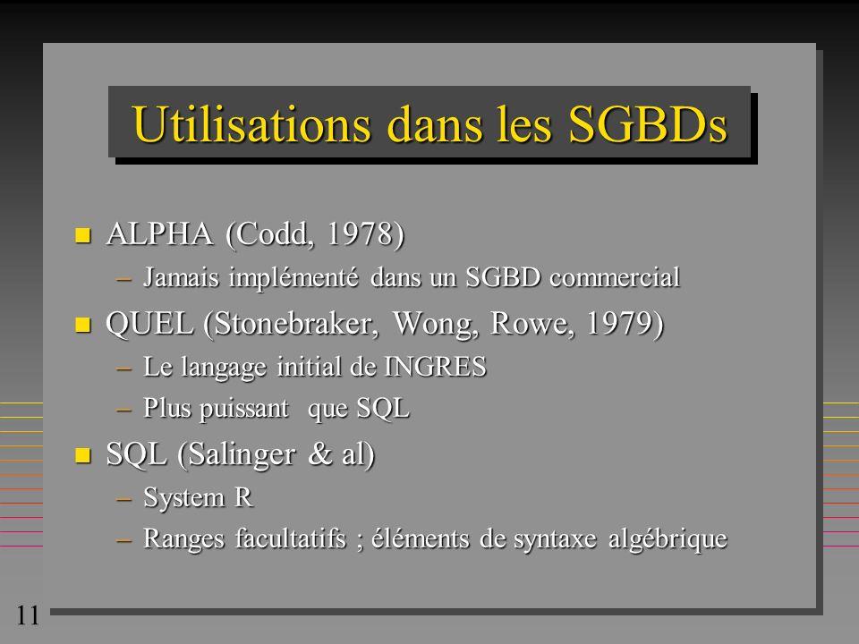 Utilisations dans les SGBDs