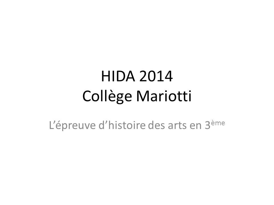 L'épreuve d'histoire des arts en 3ème