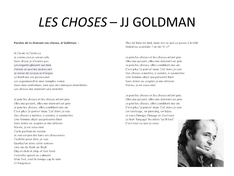LES CHOSES – JJ GOLDMAN