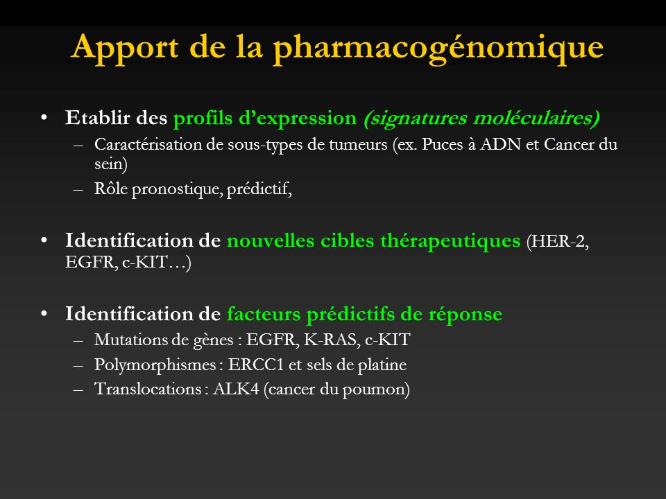 Apport de la pharmacogénomique