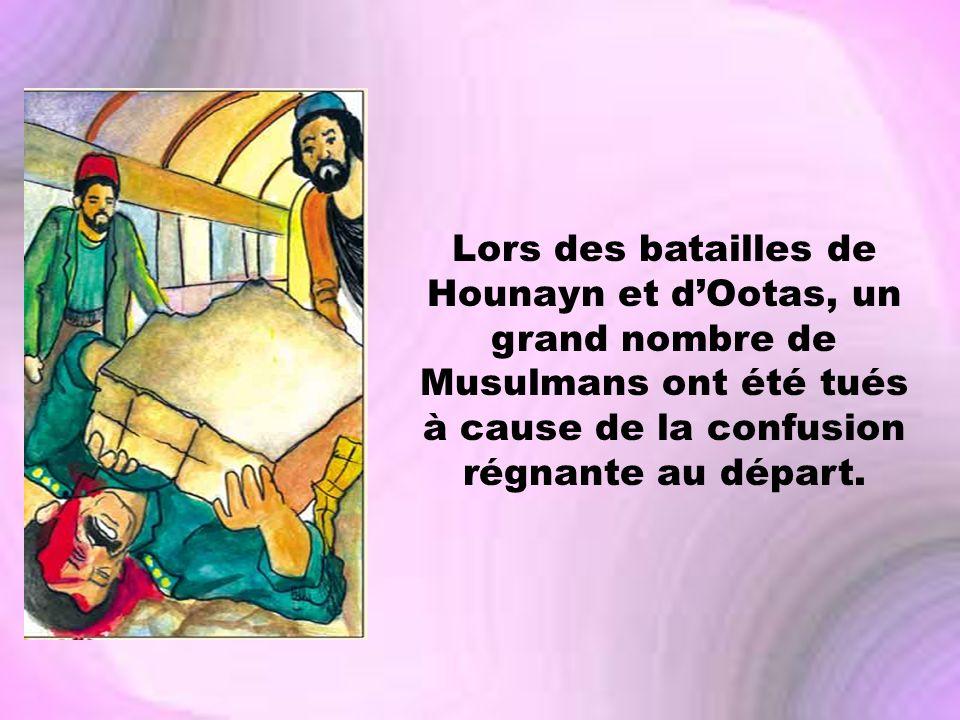 Lors des batailles de Hounayn et d'Ootas, un grand nombre de Musulmans ont été tués à cause de la confusion régnante au départ.