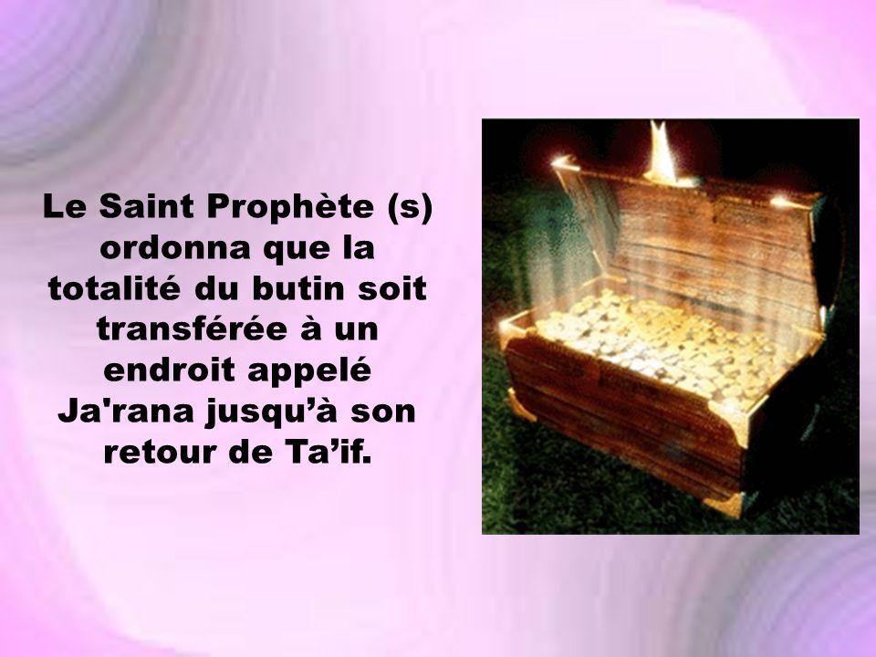 Le Saint Prophète (s) ordonna que la totalité du butin soit transférée à un endroit appelé Ja rana jusqu'à son retour de Ta'if.