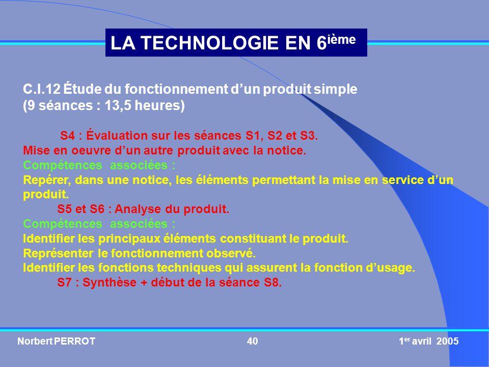 C.I.12 Étude du fonctionnement d'un produit simple