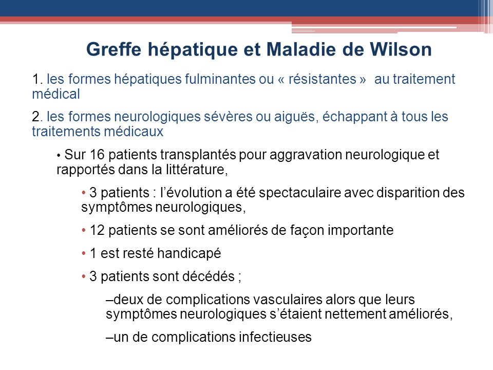 Greffe hépatique et Maladie de Wilson