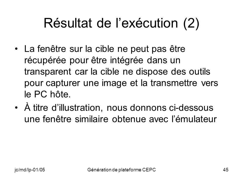 Résultat de l'exécution (2)
