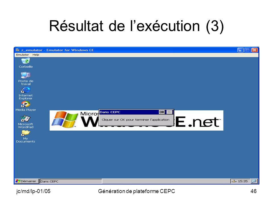 Résultat de l'exécution (3)