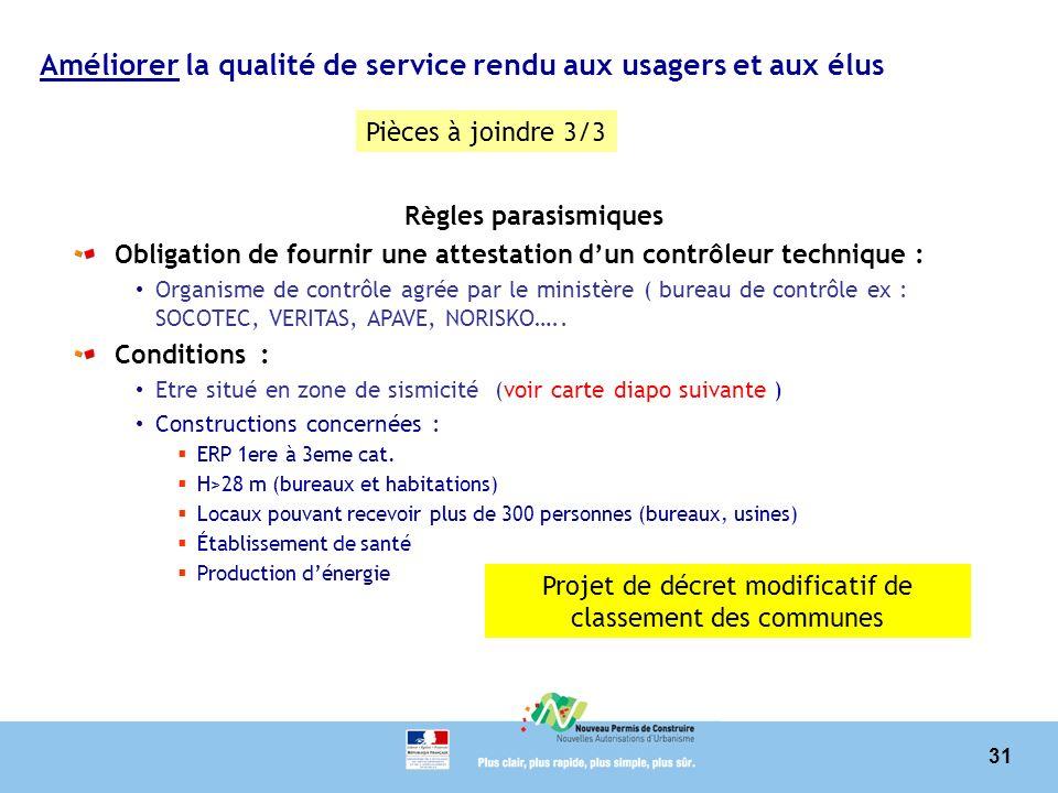 Améliorer la qualité de service rendu aux usagers et aux élus
