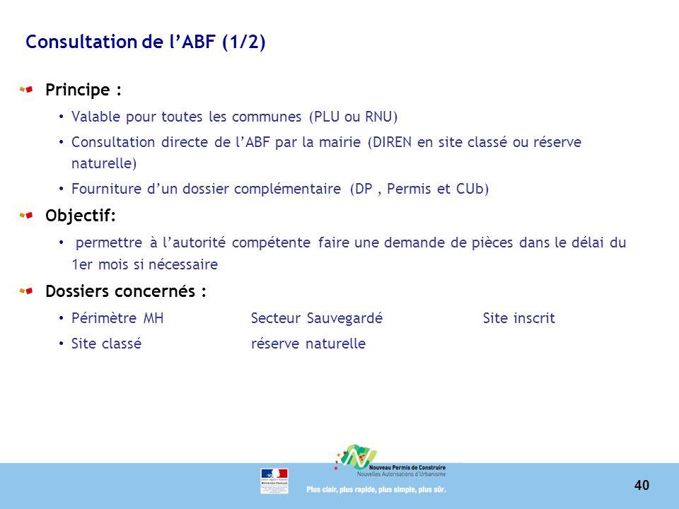 Consultation de l'ABF (1/2)