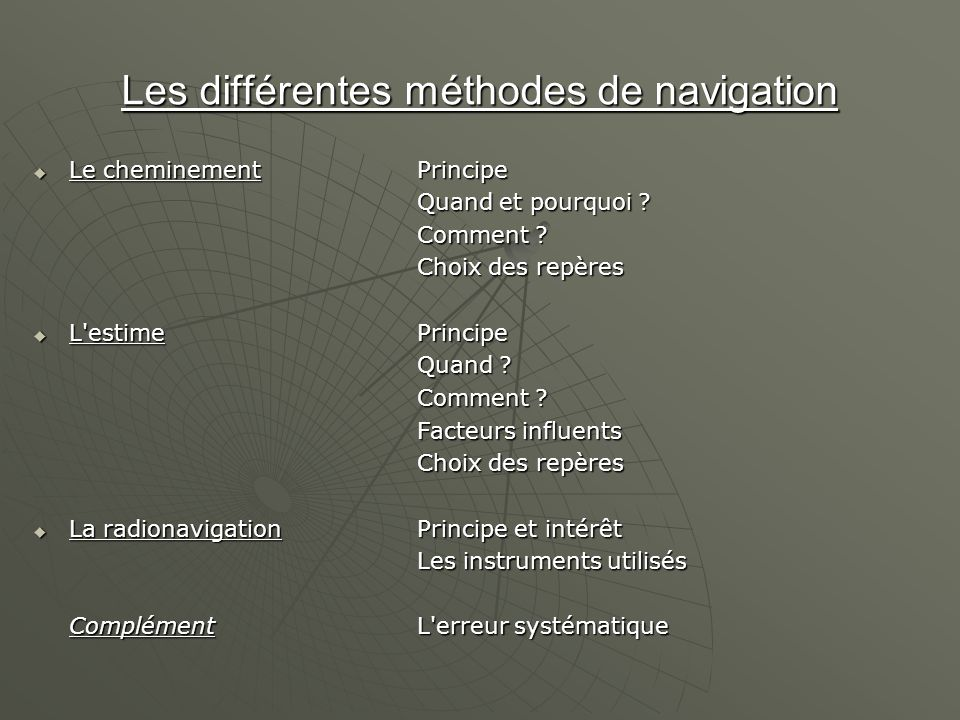 Les différentes méthodes de navigation
