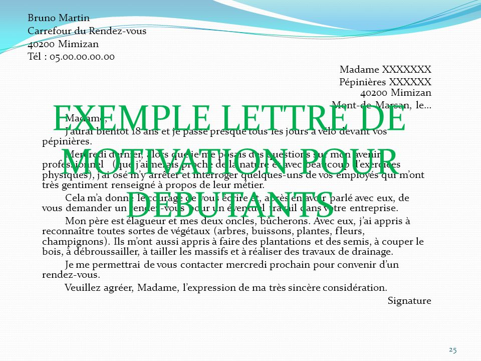 EXEMPLE LETTRE DE MOTIVATION POUR DEBUTANTS