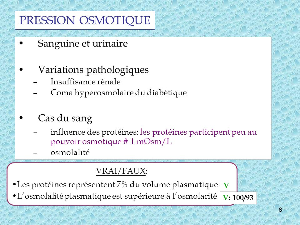 PRESSION OSMOTIQUE Sanguine et urinaire Variations pathologiques
