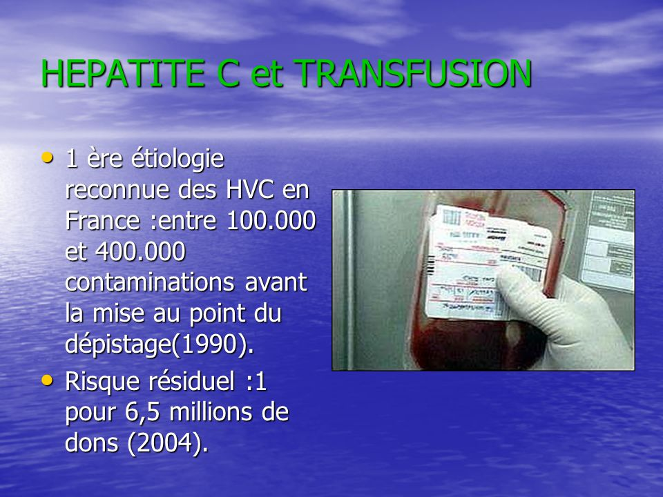 HEPATITE C et TRANSFUSION