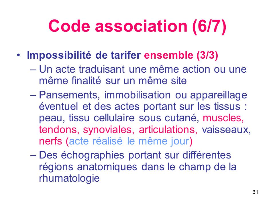 Code association (6/7) Impossibilité de tarifer ensemble (3/3)