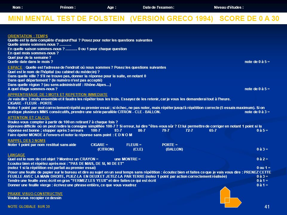 MINI MENTAL TEST DE FOLSTEIN (VERSION GRECO 1994) SCORE DE 0 A 30