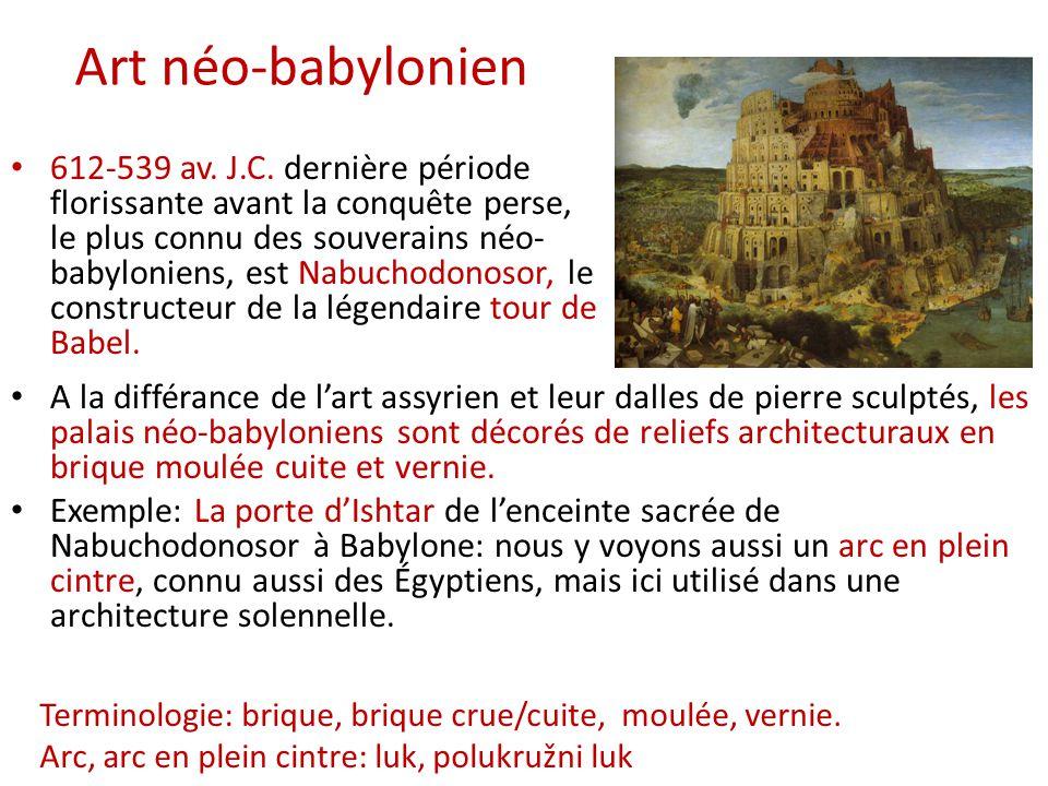 Art néo-babylonien