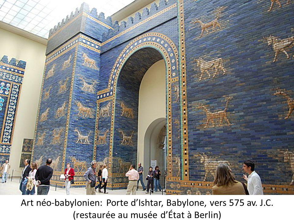 Art néo-babylonien: Porte d'Ishtar, Babylone, vers 575 av. J. C