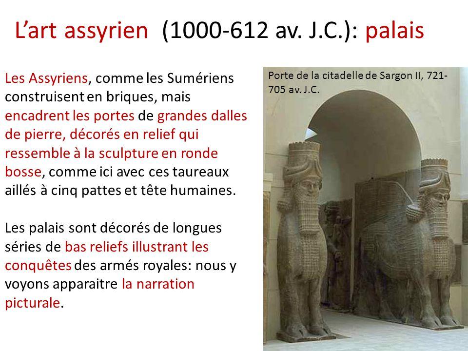 L'art assyrien (1000-612 av. J.C.): palais
