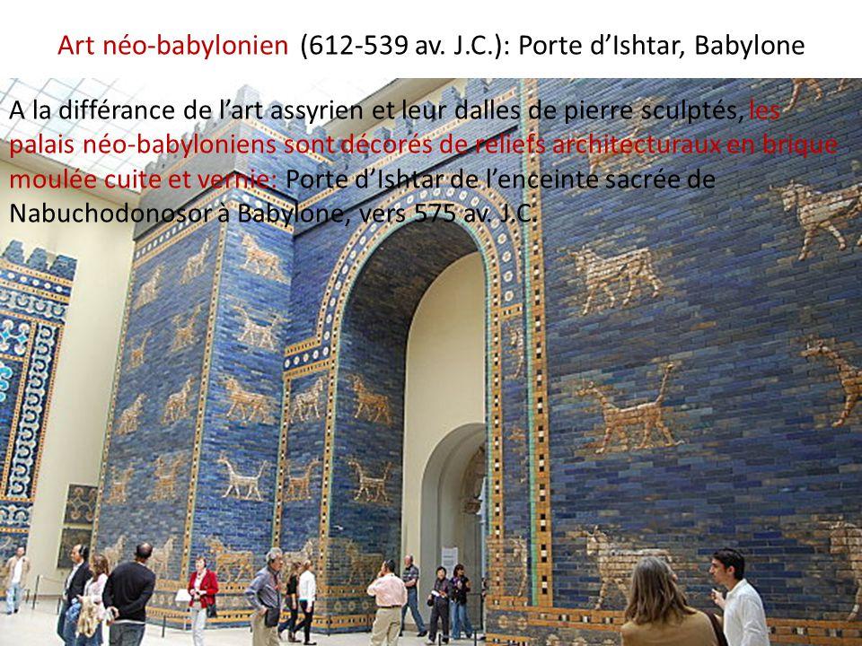 Art néo-babylonien (612-539 av. J.C.): Porte d'Ishtar, Babylone