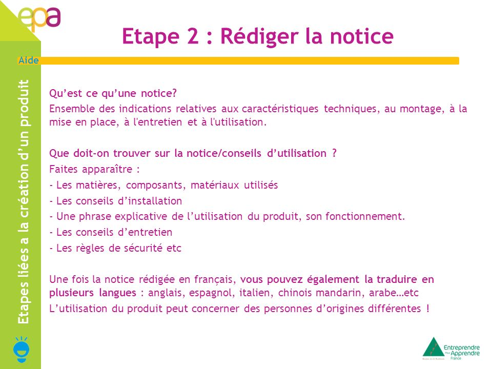 Etape 2 : Rédiger la notice