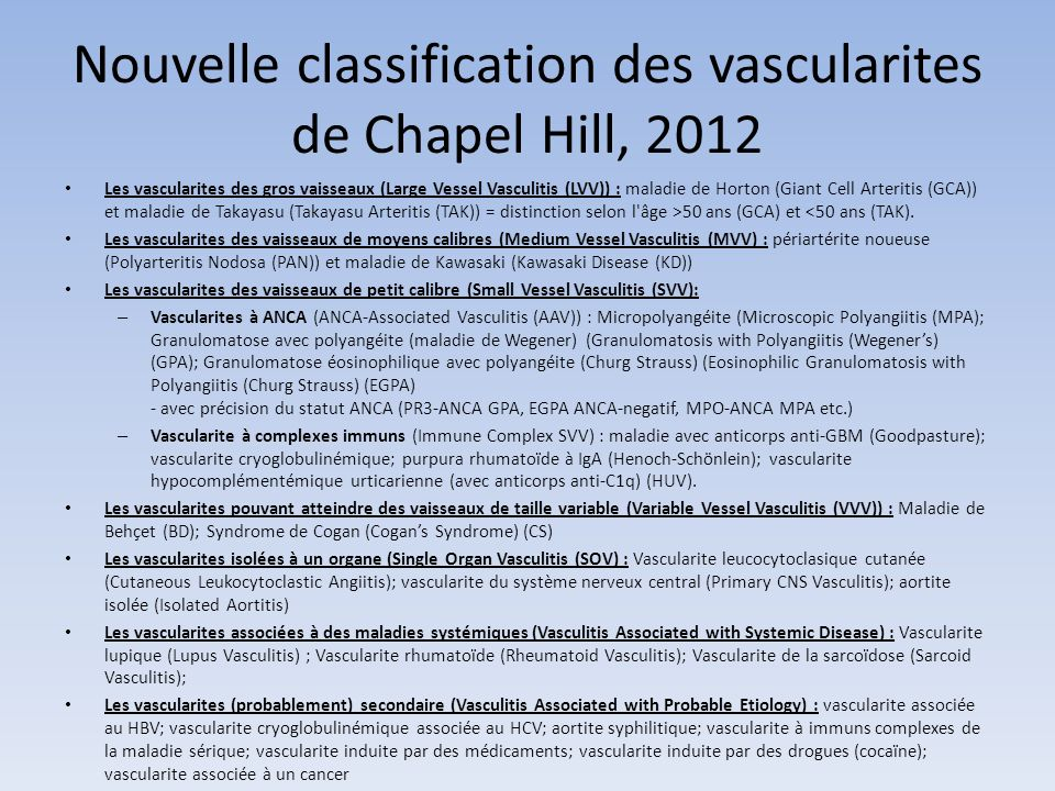 Nouvelle classification des vascularites de Chapel Hill, 2012