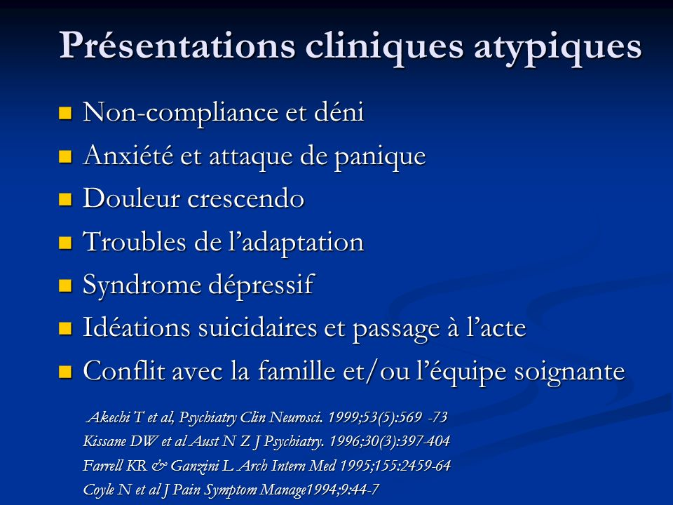 Présentations cliniques atypiques