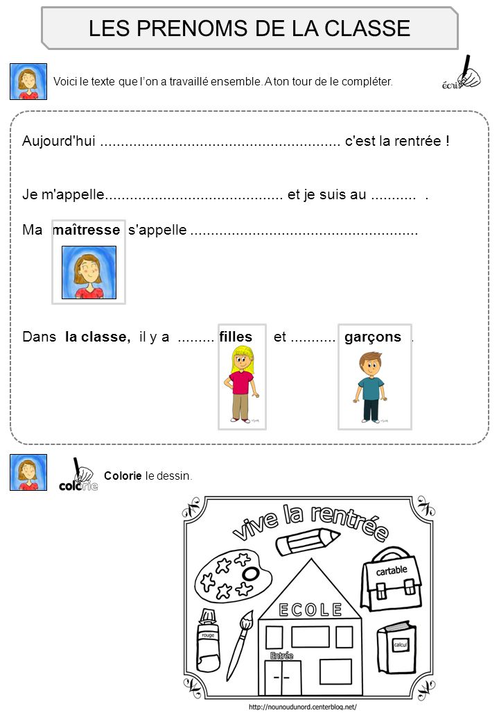 LES PRENOMS DE LA CLASSE