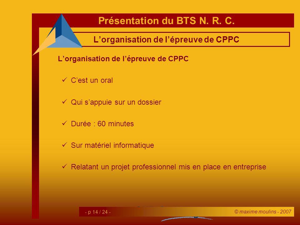 L'organisation de l'épreuve de CPPC